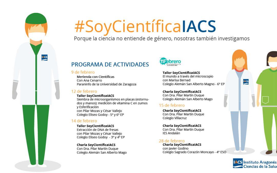 El IACS se suma a la campaña 11 de febrero con talleres y charlas