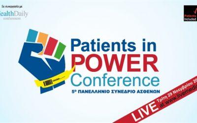El IACS expondrá en el congreso internacional Patients in Power cómo incorporar pacientes a la evaluación de tecnologías sanitarias