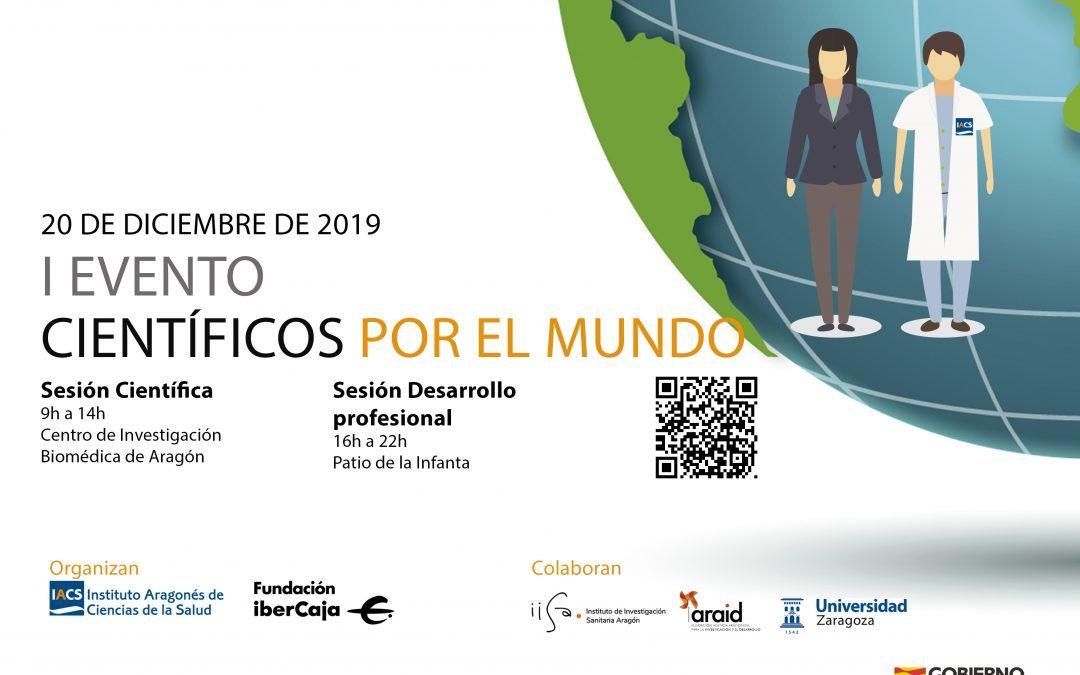 Zaragoza abre sus puertas a los jóvenes científicos que quieren volver y desarrollar su carrera en Aragón