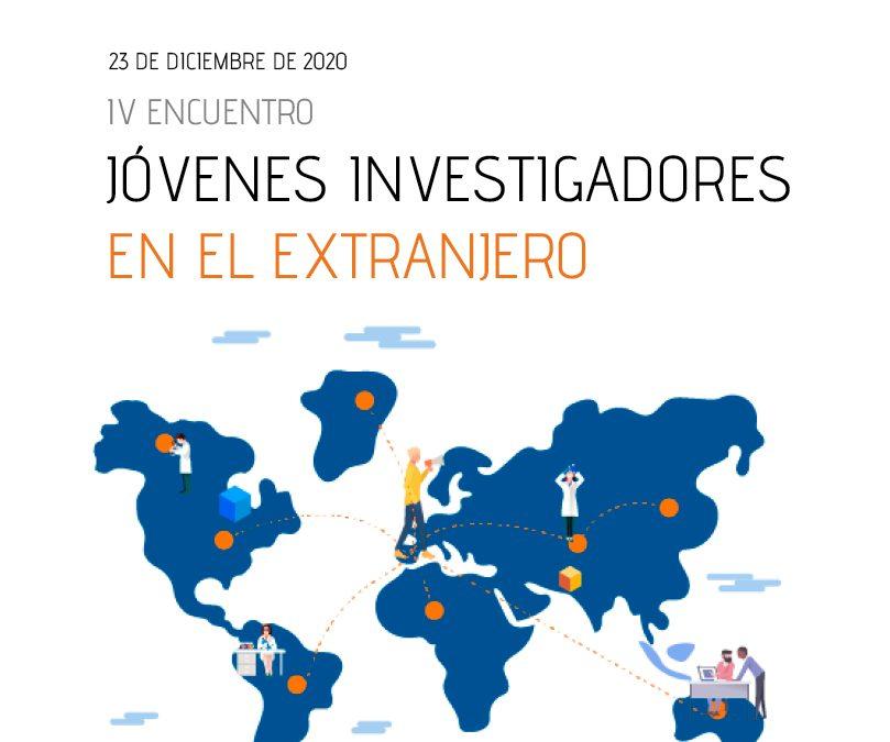 El plazo para presentar pósters al IV Encuentro de Jóvenes Investigadores finalizará el próximo día 21